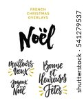 french christmas expressions ... | Shutterstock .eps vector #541279537