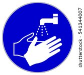 wash your hands mandatory sign  ... | Shutterstock .eps vector #541344007