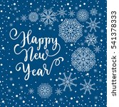 happy new year greeting card.... | Shutterstock .eps vector #541378333