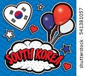 happy birthday south korea  ... | Shutterstock .eps vector #541381057