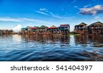 the floating village on the... | Shutterstock . vector #541404397