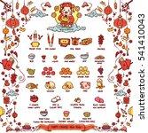 vector illustration of chinese... | Shutterstock .eps vector #541410043