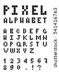 pixel uppercase alphabet and... | Shutterstock .eps vector #541416763