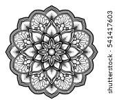 vector illustration dotted... | Shutterstock .eps vector #541417603