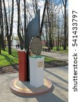 Small photo of YAROSLAVL, RUSSIA - MAY 03, 2014: The monument to the Russian kopek 1612 in Holy Transfiguration monastery