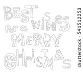 black and white christmas... | Shutterstock .eps vector #541512253