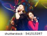 happy couple singing in karaoke ... | Shutterstock . vector #541515397