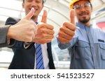 business teamwork hands group... | Shutterstock . vector #541523527