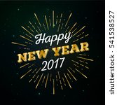 modern happy new year 2017... | Shutterstock .eps vector #541538527