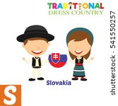 people in traditional dress... | Shutterstock .eps vector #541550257