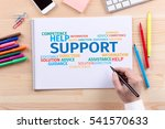 business concept  support word... | Shutterstock . vector #541570633