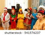 odessa  ukraine   december 22 ... | Shutterstock . vector #541576237