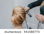 closeup of professional... | Shutterstock . vector #541580773