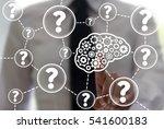 industrial business brain gear... | Shutterstock . vector #541600183