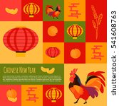 chinese new year icons and... | Shutterstock .eps vector #541608763