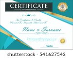 certificate retro design... | Shutterstock .eps vector #541627543