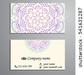 invitation  business card or... | Shutterstock .eps vector #541631287