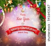 christmas landscape poster. eps ... | Shutterstock .eps vector #541643167