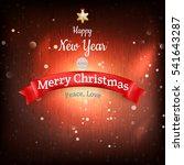 christmas landscape poster. eps ... | Shutterstock .eps vector #541643287