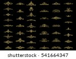 vintage decor gold elements and ... | Shutterstock .eps vector #541664347