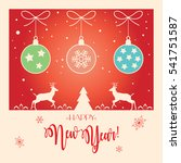 vector merry christmas and... | Shutterstock .eps vector #541751587