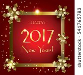 2017 vector merry christmas and ... | Shutterstock .eps vector #541765783