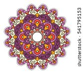 mandala. ethnic decorative... | Shutterstock .eps vector #541795153