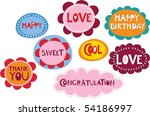 cute decorative floral  frames | Shutterstock .eps vector #54186997