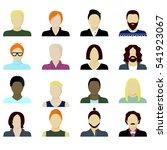men cartoon portraits set | Shutterstock .eps vector #541923067