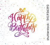 confetti background polka dot...   Shutterstock .eps vector #541936393
