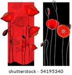 vector set of beautiful poppies ... | Shutterstock .eps vector #54195340