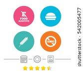 food additive icon. hamburger... | Shutterstock . vector #542005477
