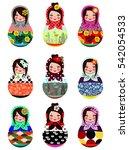 dolls | Shutterstock . vector #542054533