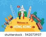 flat design  hong kong... | Shutterstock .eps vector #542073937