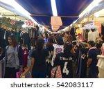 chonburi thailand   december 24 ... | Shutterstock . vector #542083117
