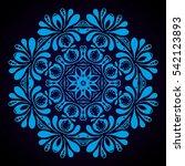 mandala abstract vector circle... | Shutterstock .eps vector #542123893