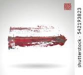 grunge vector abstract hand  ... | Shutterstock .eps vector #542193823