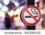 Don't smoke sign with bokeh...