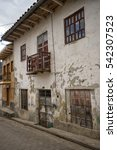 Small photo of colonial adobe abandoned building in Ecuador