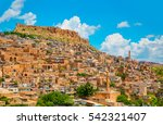 mardin  old town | Shutterstock . vector #542321407