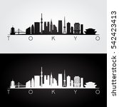 tokyo  japan skyline and... | Shutterstock .eps vector #542423413