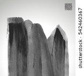 grunge vector abstract  ... | Shutterstock .eps vector #542460367