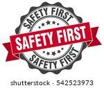 safety first. stamp. sticker.... | Shutterstock .eps vector #542523973