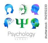 modern head sign set of... | Shutterstock .eps vector #542552233