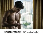 sexy handsome young man... | Shutterstock . vector #542667037