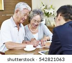 happy senior asian couple... | Shutterstock . vector #542821063
