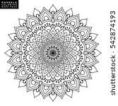 flower mandala. vintage... | Shutterstock .eps vector #542874193