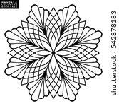 flower mandala. vintage... | Shutterstock .eps vector #542878183