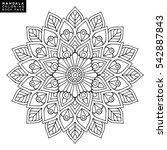 flower mandala. vintage... | Shutterstock .eps vector #542887843