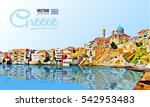 Greece Holidays   Clear Sea An...